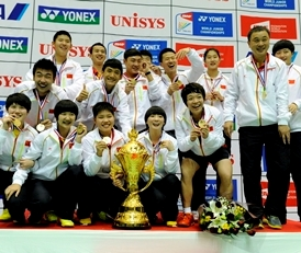 Gritty China Lifts Suhandinata Cup