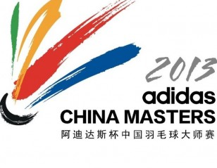 China Masters 2013 – Preview: Testing Ground for Chinese Prospects
