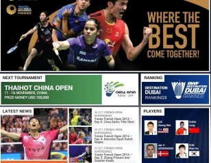 Super New Site for BWF World Superseries