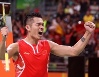 Lin Survives; Lee Cruises  – Day 7 – Men's Singles Quarter-Finals: Rio 2016