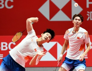 BWF and HSBC Agree to Year Extension