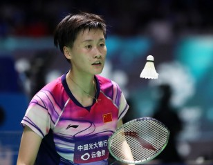Chen Yu Fei Pushed – Indonesia Open: Day 4