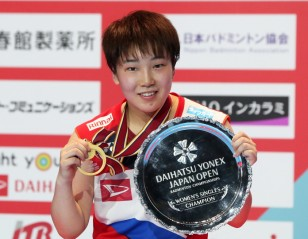 Japan Enjoy Singles Supremacy – Japan Open: Finals