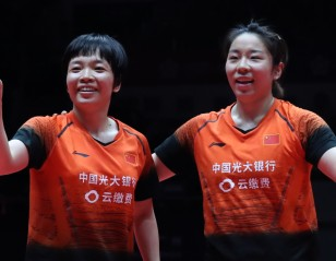Chen/Jia Blow Away World Champs – World Tour Finals: Day 5